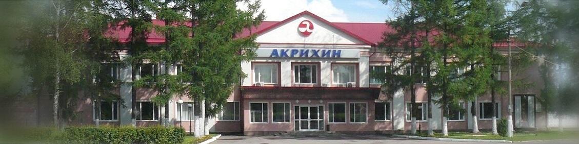 Akrikhin plant building